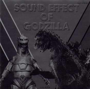 SOUND EFFECT OF GODZILLA