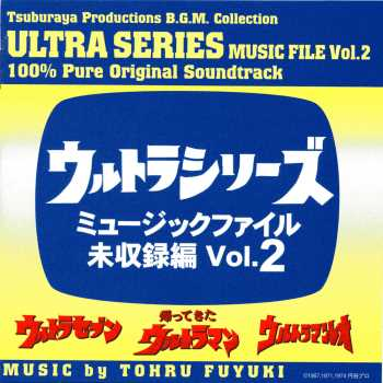 Kunio Miyauchi Tohru Fuyuki Symphonic Poem Ultraman Ultraseven